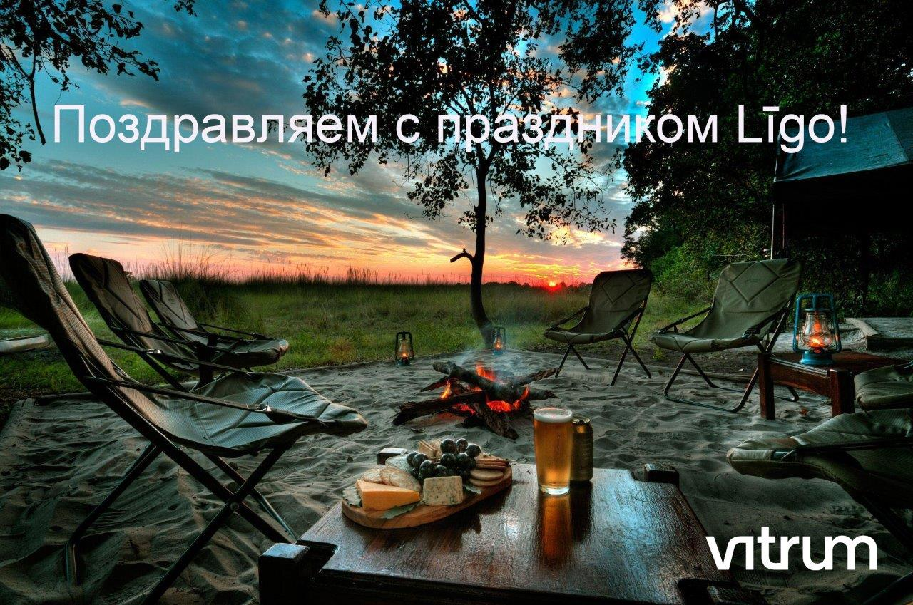 Vitrum Ligo 2021 ru.jpg